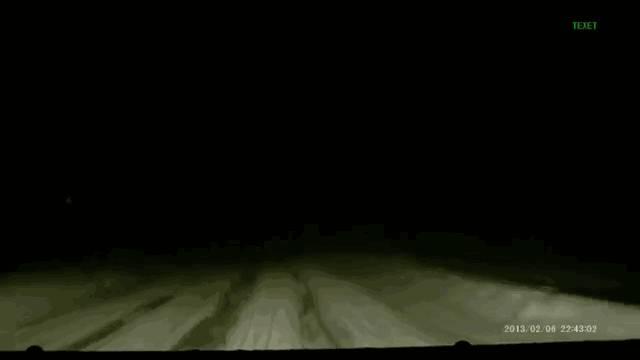 gif-route-sombre-apparition