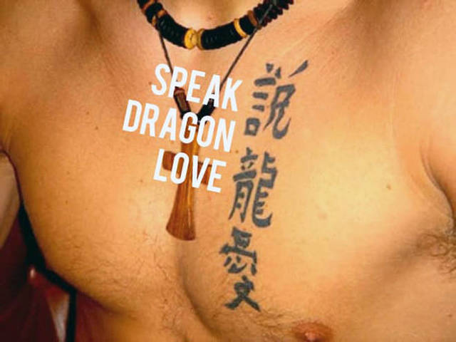 tatouages-symboles-chinois-fail-03