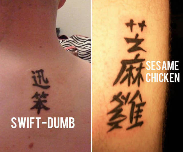 tatouages-symboles-chinois-fail-05