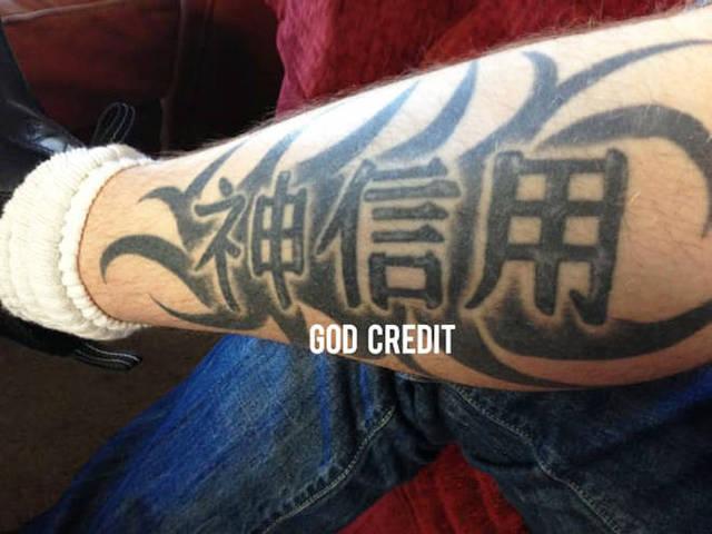 tatouages-symboles-chinois-fail-07