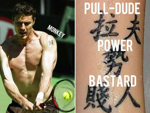 tatouages-symboles-chinois-fail-10