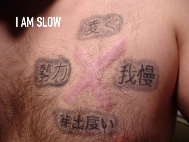 tatouages-symboles-chinois-fail-18