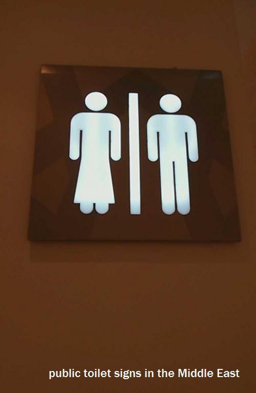 toilettes-femmes-pays-est