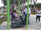 balancoire-personnes-fauteuil-roulant
