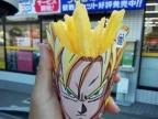 super-frites