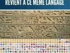 langage-hieroglyphes-emojis