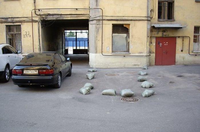 parking-reserve