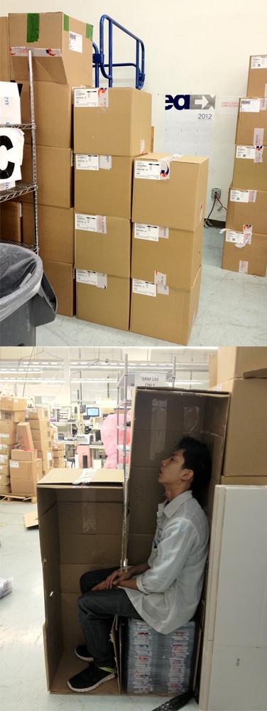 comment-dormir-boulot