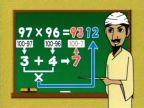 une-autre-methode-multiplication-2-chiffres