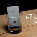 miniature pour 7 astuces photo pour votre smartphone