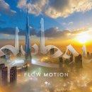 dubai-flow-motion