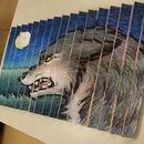 miniature pour Une peinture d'homme qui se transforme en loup garou