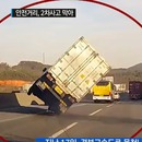 camion-recupere-presque-accident