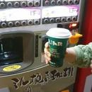 distributeur-cafe-japonais-filme