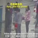 voleur-telephone-fuir-police