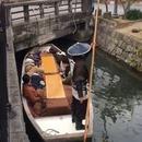 baisser-bateau-pont-bas