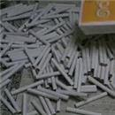 cigarette-goudron
