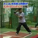 nunchaku-baseball