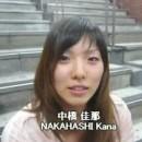 japonais-enculent-marseille