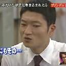 sniper-japon-camera-cachee