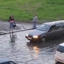 miniature pour Une route inondée