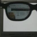 L'écran privé