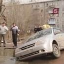 miniature pour Un chauffeur de Taxi russe raconte son accident