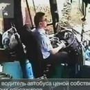 chauffeur-bus-frappe-morceau-metal