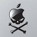 qu-a-invente-apple