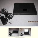 vends-ordinateur-portable-susv