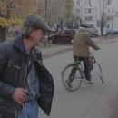 miniature pour Les russes ont inventé la téléportation avec un vélo