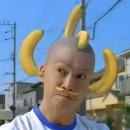 miniature pour Pub Japonaise WTF pour des bananes
