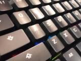 Il est pas un peu grand ce clavier ?